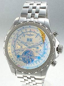 Fake Breitling Watches White Dial Specially Treated Yellow Gloss Finish [f4a4]